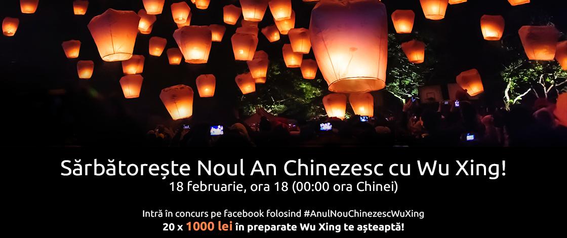 Anul Nou Chinezesc Wu Xing