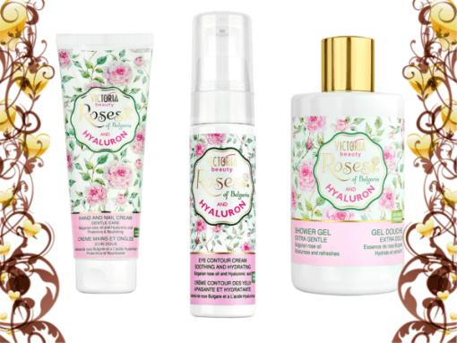 cosmetice ladys premiu concurs