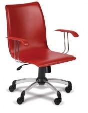 scaun birou piele naturală roșie scaune online