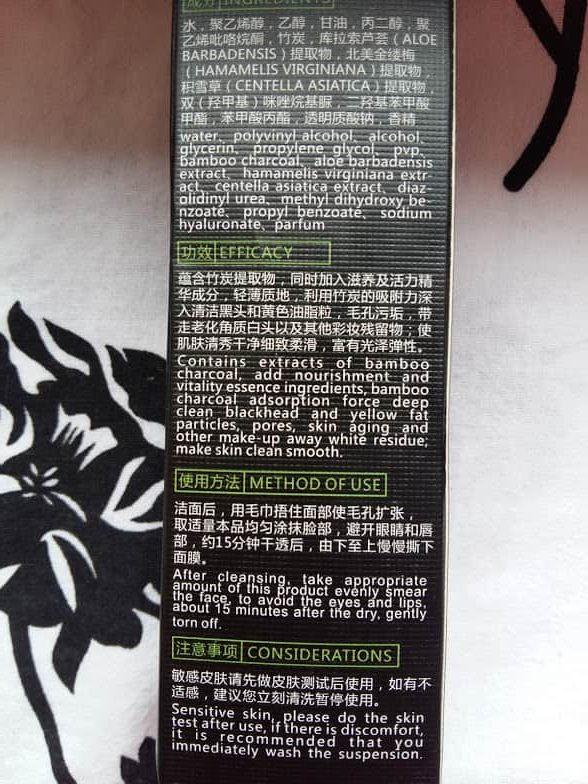 utilizare si eficienta masca neagra