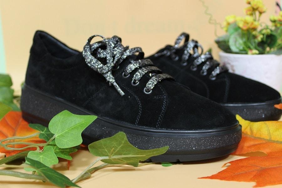 pantofi sport piele naturala modlet.ro