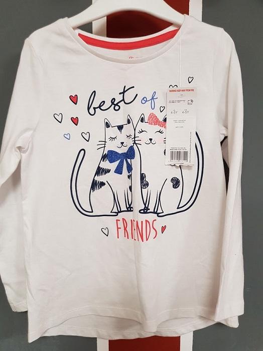 bluza copii F&F